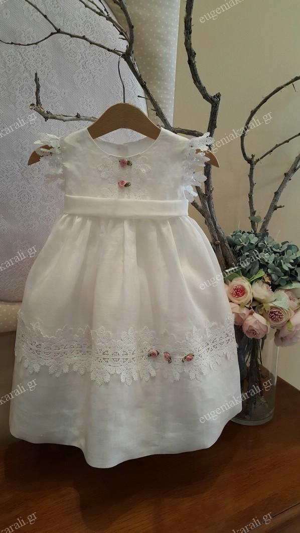 0d3c966eb15 Βαπτιστικά Φορέματα : Minimal Line 3