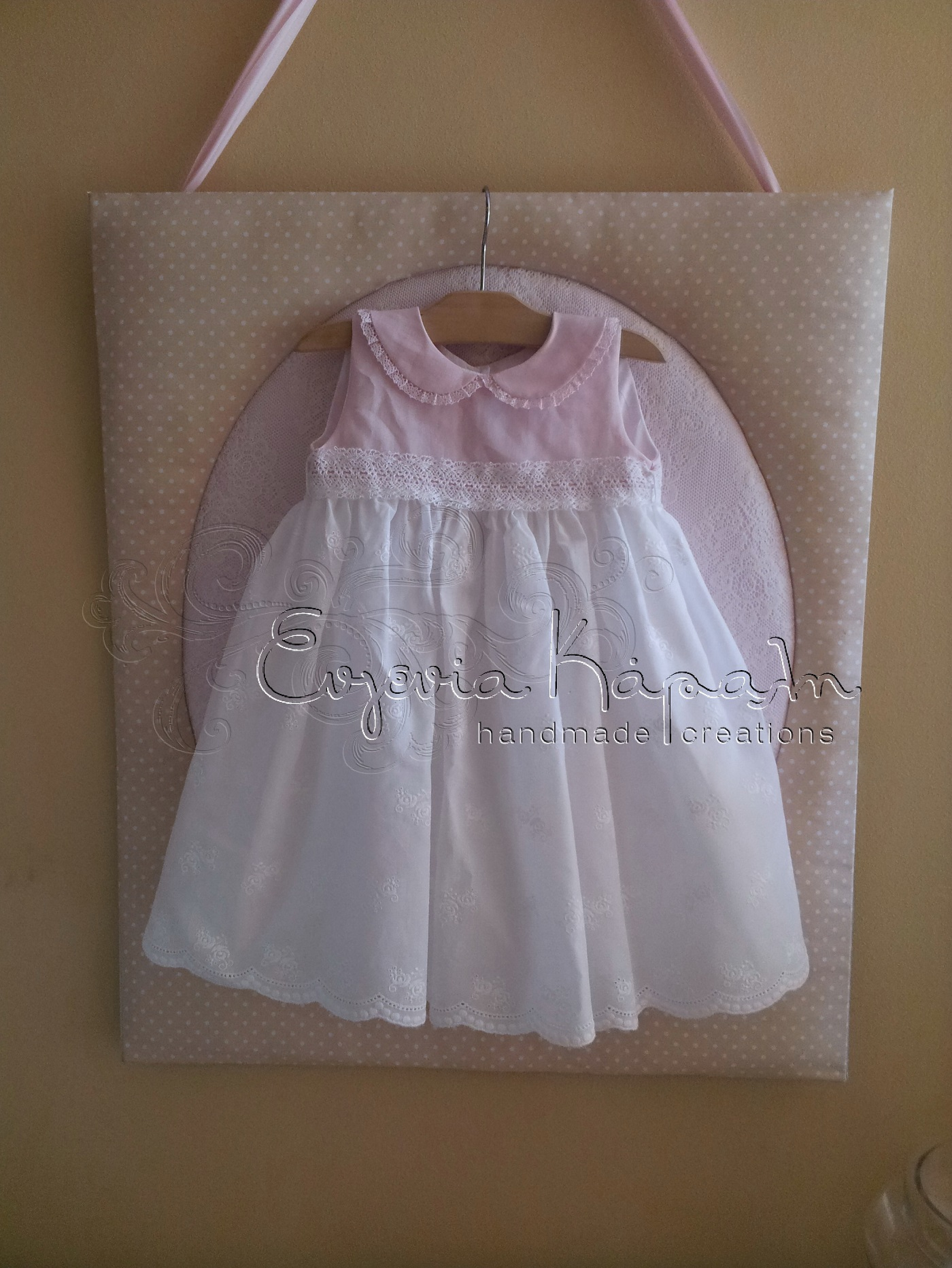 b9cdf00ce0a1 Φόρεμα βάπτισης απο καταπληκτική ελβετική δαντέλα broderie anglaise.  ΠροηγούμενοΕπόμενο. koritsi 6.jpg