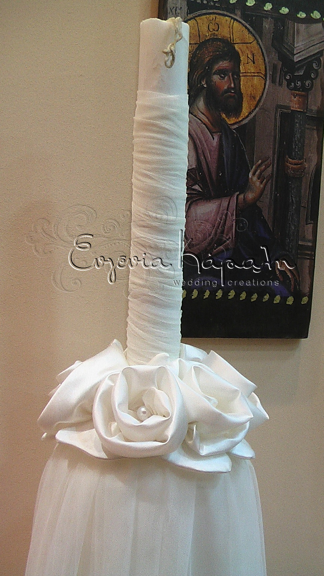99626158a036 Λαμπάδες γάμου απο μεταξωτό τούλι στην Νίκαια Αθήνας